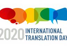 ITD 2020 Logo
